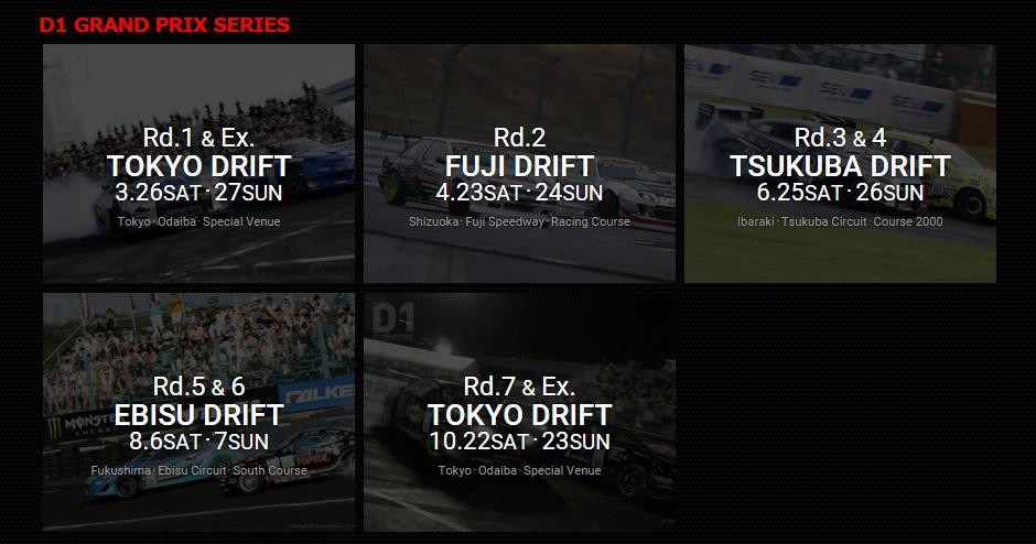 D1 Grand Prix Series 2016